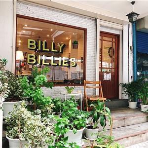 ベーリン駅下のアットホームなこじんまりカフェ「Billybillies Cafe」