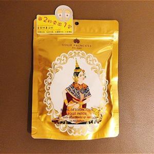 タイの足裏シート「GOLD PRINCESS」を試してみた。使い方、効果の感想など