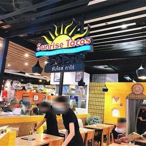 カジュアルなメキシコ料理チェーン「Sunrise Tacos(サンライズタコス)」