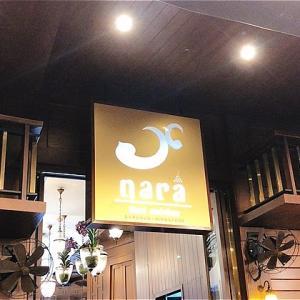 タイ料理レストラン「nara(ナラ)」のお得な平日ランチ@エムクオーティエ