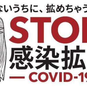 http://yorokobukao.blog.fc2.com/blog-entry-4484.html
