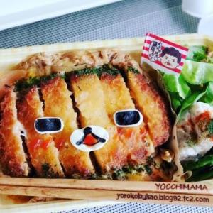 リラックマカツ丼♪