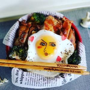 イケメン丼!!チキンテリタマ丼♪&札幌グルメ^^♪美味しいよ~^^♪