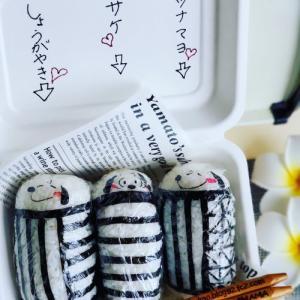 おにぎり弁当♪☆おにぎりだけね。。。。。(( ´∀` )