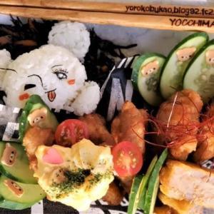 ん?????遊び心満載なお弁当~^^♪&「ル・ミディ」北海道グルメ☆