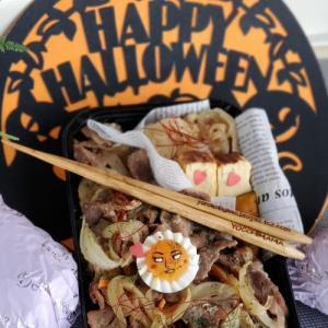 ハロウィンキャラ弁☆生姜焼き弁当