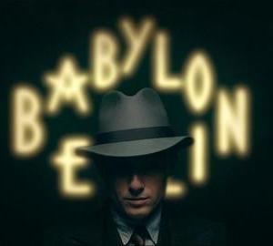『バビロン・ベルリン』シーズン1感想~怪しさと華やかさが織りなす世界へ~