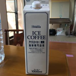 HOMER アイスコーヒー