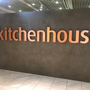 キッチンハウスのショールームに行ってきました!