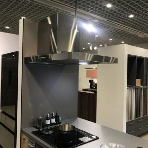 キッチンハウス③すみりんコラボのスタイリッシュな換気扇!!