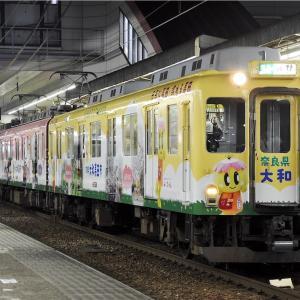 近鉄6020系C69[大和高田号]