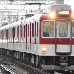 近鉄2410系W12とW13の名古屋行き準急