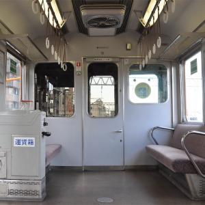 「聲の形」原作にも登場した養老鉄道600系D06の内装