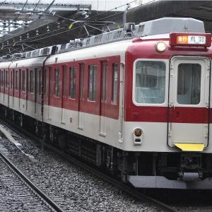 2020年9月7日の近鉄山田線列車[大雨の影響]