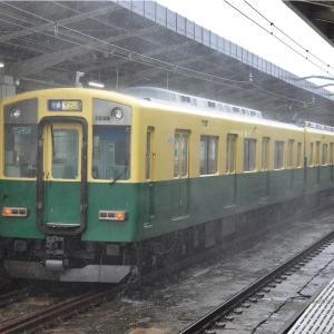 2020年9月7日の宇治山田駅[台風の影響]