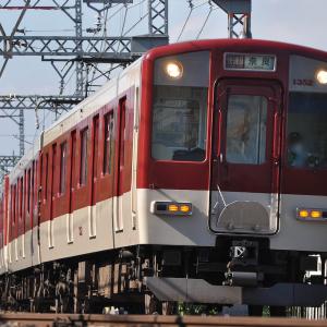 近鉄1252系VE52[3835レほか]