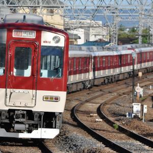 2020年9月12日の近鉄大阪線3622レ