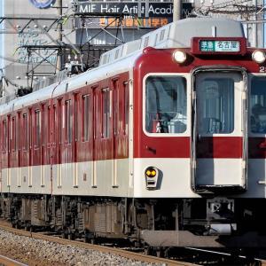 近鉄2430系G40[名古屋線にて]