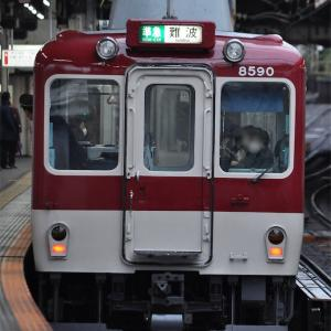 近鉄8000系L90[850レ〜代走]