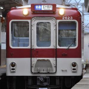 平日朝の近鉄山田線へ(2021年5月19日)