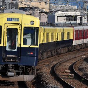 近鉄5200系VX05の所定外運用[2021年7月連休]