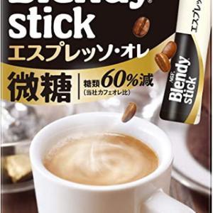 おすすめ コーヒー
