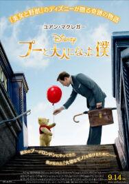 子供とCGアニメ映画3本見ました。どれも星4つの良作。