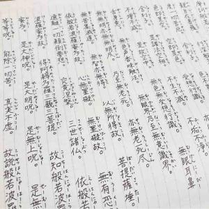 読経&写経でリフレッシュ