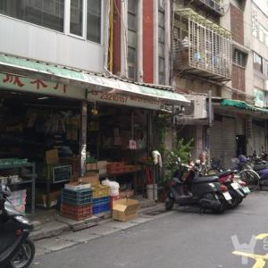 豪華キャストで送る台湾人情ドラマ『用九柑仔店』 「生き方」を問いかける