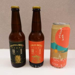 <タイフー×サニーヒルズ> ベーカリーとクラフトビールメーカーが異色コラボ! 限定酒を飲み比べ<啤酒頭×舊振南>