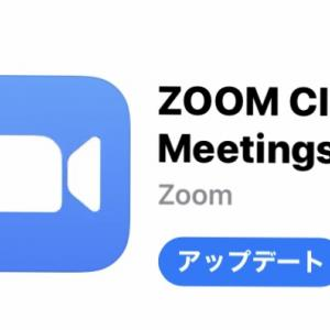 ZOOM授業の行きつく先、ライバルは林先生か!?