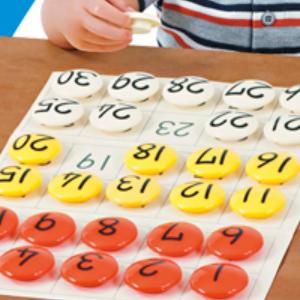 数字盤の使い方、くもん数字盤30