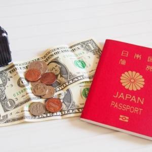 【海外からの帰国ガイド】アメリカから日本への郵便の転送手続き
