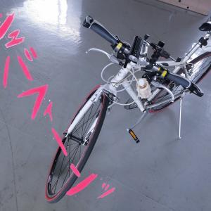 僕がUberで乗ってる自転車