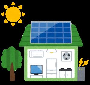 豊かなシニアライフ 投資? 家庭用太陽光発電 前半