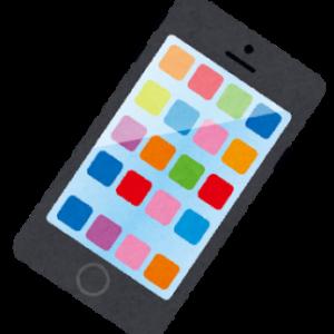 格安SIMに変えてみた 通信費の見直しPart2 シニアの節約生活