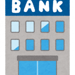 銀行の主な手数料を比べてみた! シニア世代の節約生活