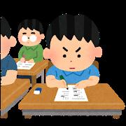 全国小学生統一テスト(2020.6.28) 小3 長男