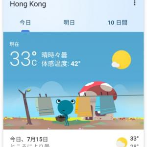 毎日暑すぎる香港