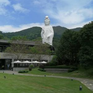 慈山寺の予約の取り方
