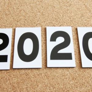 2020年度【登録販売者試験】コロナウイルスの影響で受験すべきか「不安」な方への注意点!