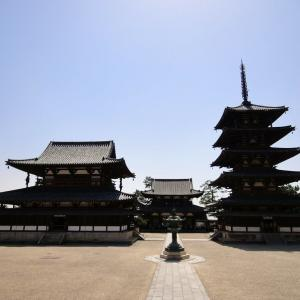 『奈良 7人感染』 Twitterの反応
