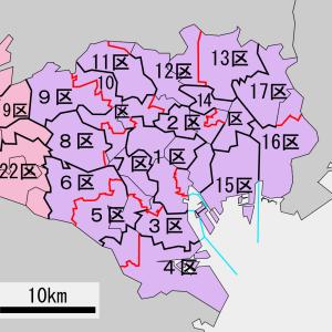 『東京都 170人感染』 Twitterの反応