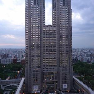 『東京都 141人感染』 Twitterの反応