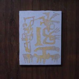 抽象画 No.27