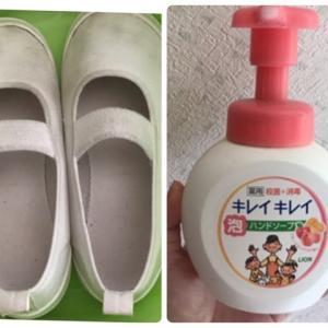 子どもの上靴をハンドソープで洗おうとするズボラな「かーちゃん」