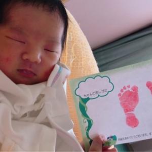 【無事誕生】かーちゃん第2子Baby産みました!