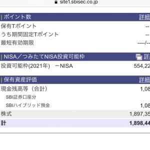 2021年1月20日 本日の評価額