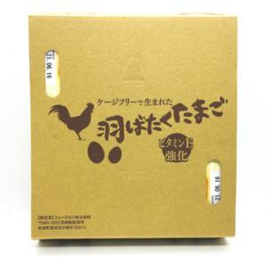【コストコ失敗しない商品選び】ケージフリー羽ばたくたまごは味が違うのか…?