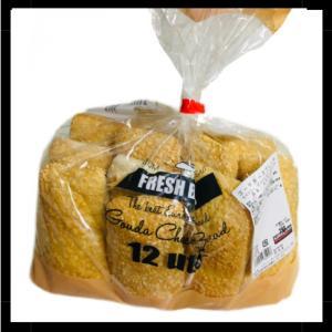【コストコ商品徹底ガイド】ゴーダチーズブレッドは毎日食べても飽きない素朴な味わい